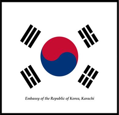 Korea Embassy